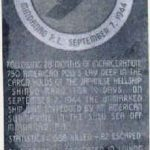 Monument San Antonio TX 7 Sept 1998