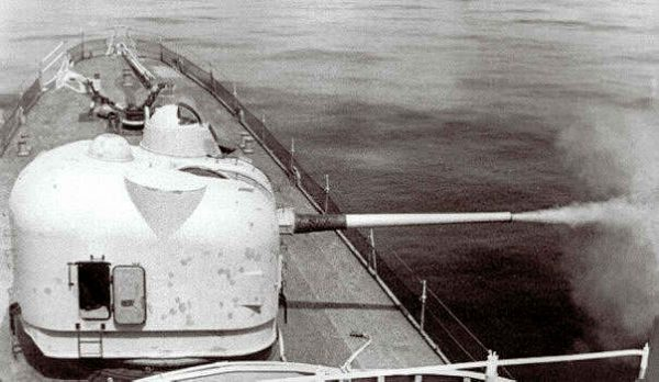 USS Mullinnix Mt51